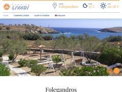 Φολέγανδρος - Camping Livadi - 300μ από την παραλία