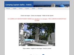 Πάρος - Camping Καπετάν Καύκης - Πίσω Λιβάδι