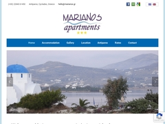 Marianos Apartments - Κατάλυμα χωρίς ταξινόμηση - Αντίπαρος - Κυκλάδες