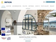 Mantalena Hotel - Hôtel 2 * - Village d'Antiparos - Cyclades