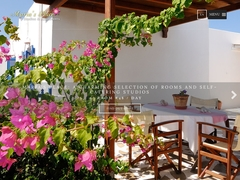 Maria's Place Studios - Καταλύματα χωρίς κατάθεση - Αντίπαρος