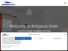 Ξενοδοχείο Antiparos - 1 * Ξενοδοχείο - Αντίπαρος - Κυκλάδες