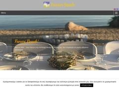 Fanari Beach Club - Καταλύματα χωρίς κατάθεση - Αντίπαρος - Κυκλάδες