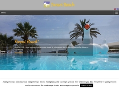 Antiparos - Fanari Beach Bar - Fanari