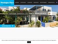 Theologos Place Rooms - Κατάλυμα χωρίς ταξινόμηση - Αντίπαρος