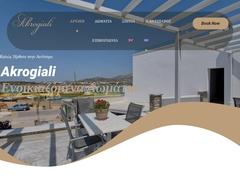Akrogiali Studios & Rooms - 3 Keys Accommodation - Antiparos