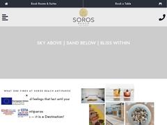 Soros Beach Suites - Accommodation 3 Keys - Soro - Antiparos
