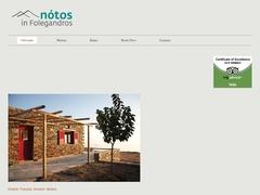 Notos Houses - Ακατηγορία - Άνω Μεριά - Φολέγανδρος - Κυκλάδες