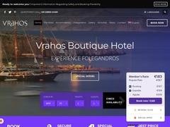 Vrahos Boutique Hotel - Hôtel 2 * - Karavostasis - Folegandros