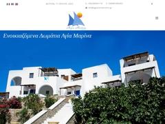 Agia Marina Rooms - Hôtel 2 Clés - Agali - Folegandros - Cyclades