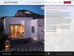 Anima Apartments - Ακατηγορίες - Χώρα - Φολέγανδρος - Κυκλάδες