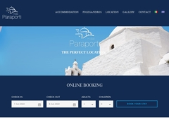 Paraporti Hotel - Hôtel 2 * - Chora - Folegandros - Cyclades