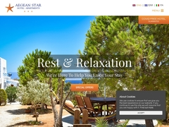 Aegean Star Hotel - Ξενοδοχείο 3 * - Καραβοστάσης - Φολέγανδρος