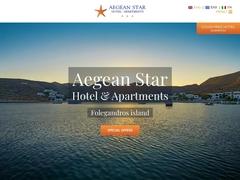 Aegean Star Hotel - 3 * Hotel - Karavostasis- Folegandros - Cyclades