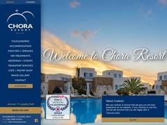 Chora Resort & Spa - Hôtel 4 * - Chora -  Folegandros - Cyclades