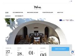 Petra Holidays Village - 2 * Hotel - Chora - Ios - Cyclades