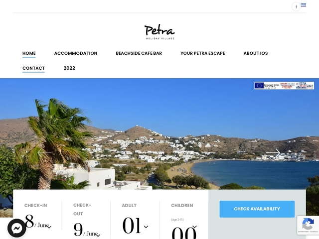 Petra Holidays Village - Ξενοδοχείο 2 * - Χώρα - Ίος - Κυκλάδες