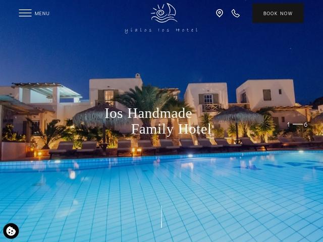 Yialos Beach Hotel - Ξενοδοχείο 2 * - Χώρα - Ίος - Κυκλάδες