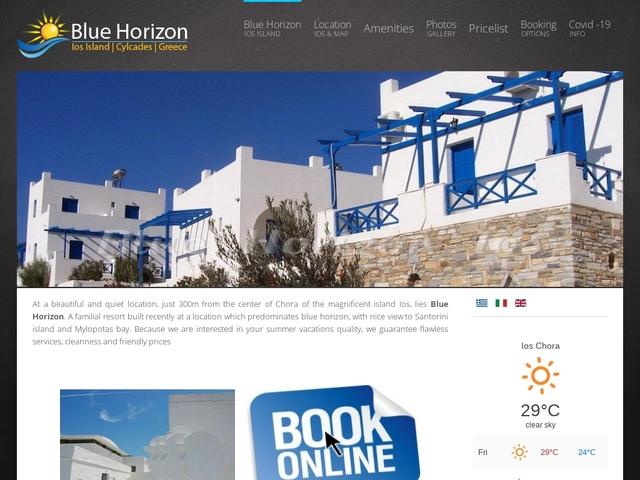 Blue Horizon Ios Resort - 2 Κλειδιά Ξενοδοχείο - Χώρα - Ίος - Κυκλάδες