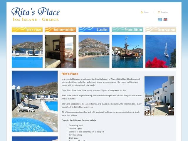 Rita's Place - Ξενοδοχείο 2 * - Χώρα - Ίος - Κυκλάδες