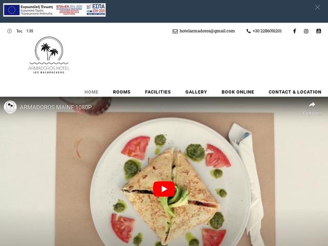 Ξενοδοχείο Armadoros - Ξενοδοχείο 2 * - Χώρα - Ίος - Κυκλάδες