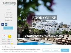 Δωμάτια Francescos - Καταλύματα χωρίς ταξινόμηση - Χώρα - Ίος