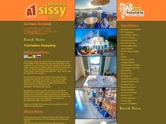 Princess Sissy Hotel - Κατάλυμα χωρίς ταξινόμηση - Χώρα - Ίος