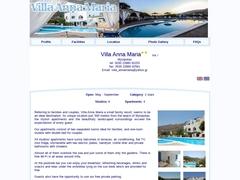 Villa Anna Maria Studios & Διαμερίσματα - Μυλοπότας - Ίος