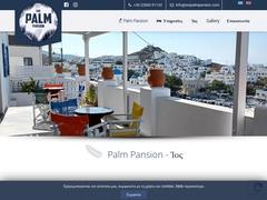 The Palm (πρώην Francesco) - Χωρίς ταξινόμηση - Χώρα - Ίος - Κυκλάδες