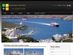 Four Seasons - Ξενοδοχείο Ακτασσόμενο - Κέντρο Χωριού - Ίος - Κυκλάδες