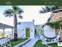 Pavezzo Rooms - 2 * Hotel - Chora - Ios - Cyclades