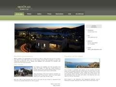 Νικος - Ξενοδοχείο Ακτασσόμενο - Χώρα - Ίος - Κυκλάδες