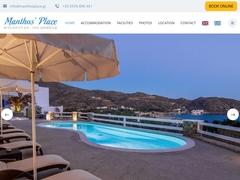 Manthos Place - 1 Ξενοδοχείο - Μυλοπότας - Ίος - Κυκλάδες