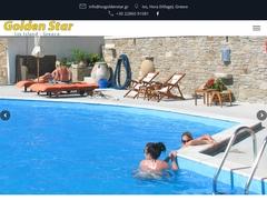 Golden Star - Ξενοδοχείο χωρίς ταξινόμηση - Χώρα - Ίος - Κυκλάδες