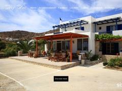 Deep Blue Rooms - 2 Keys Hotel - Mylopotamos - Ios - Cyclades