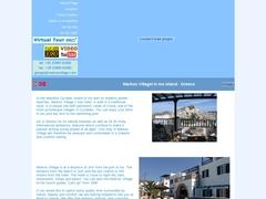Markos Village Hotel - 2 Keys Hotel - Chora - Ios - Cyclades