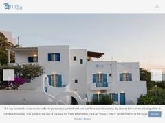 Αθηνά Δωμάτια - 2 Κλειδιά Ξενοδοχείο - Χώρα - Ίος - Κυκλάδες