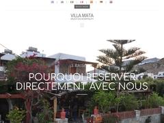 Villa Mata Pension - Καταλύματα - Χώρα - Ίος - Κυκλάδες