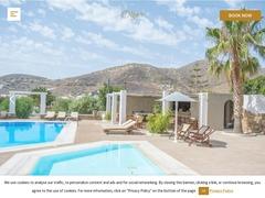 Olga's Pension - 2 Keys Hotel - Chora - Ios - Cyclades