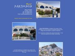 Parthenon Hotel - Ξενοδοχείο 2 * - Χώρα - Ίος - Κυκλάδες