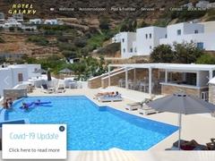 Galaxy Hotel - Hôtel 1 * - Mylopotas - Ios - Cyclades