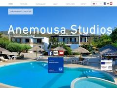 Anemousa Keas Studios & Apts - 3 Κλειδιά Ξενοδοχείο - Οτζιάς - Κέα