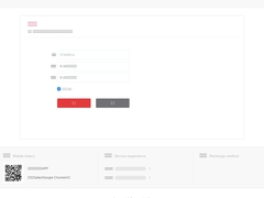 Musicorum | Source d'information musicale