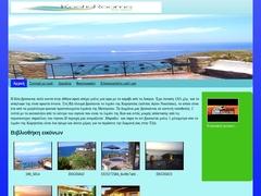Kostis Rooms - Hôtel 2 Clés - Marades - Kea (Tzia) - Cyclades
