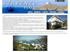 Stavento House - Hôtel 3 Clés - Korissia - Kea (Tzia) - Cyclades