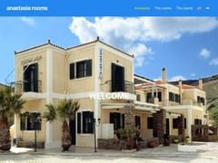 Δωμάτια Αναστασία - Ξενοδοχείο 3 Κλειδιών - Κορησσία - Κέα (Τζια)