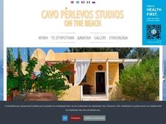 Cavo Perlevos Studios - Hôtel 3 Clés - Otzia - Kea (Tzia) - Cyclades