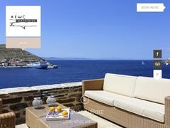Keos Katoikies - Hôtel 3 Clés - Korissia - Kea (Tzia) - Cyclades