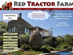 Red Tractor Farm - Μη ταξινομημένο - Κορησσία - Κέα (Τζια) - Κυκλάδες
