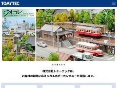 TOMIX - Site Japonais
